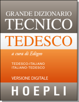 UPGRADE OF DIZIONARIO TECNICO TEDESCO - downloadable version