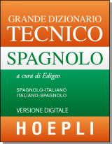 DIZIONARIO TECNICO SPAGNOLO - downloadable version + online version